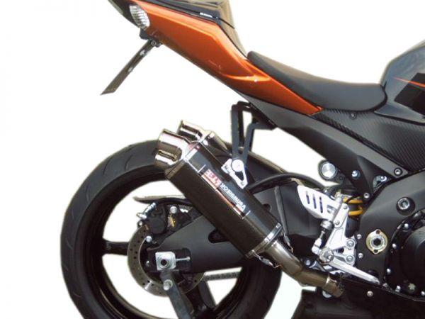 Auspuffhalter für Suzuki GSX-R 1000 (2007-2008)