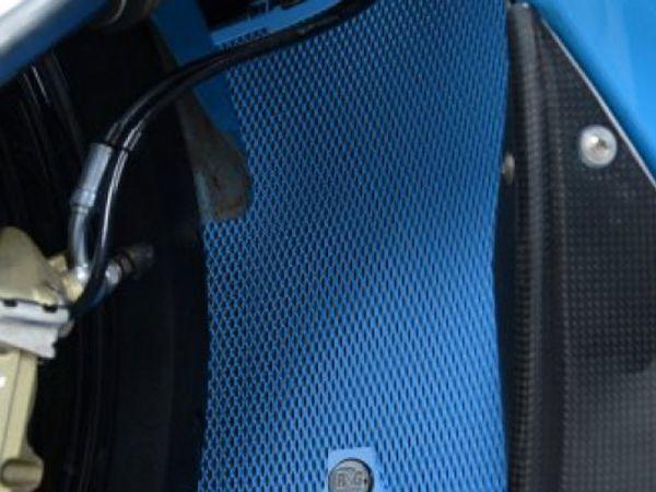 Refroidisseur d'eau de calandre bleu pour la BMW S1000RR (2015-2018)
