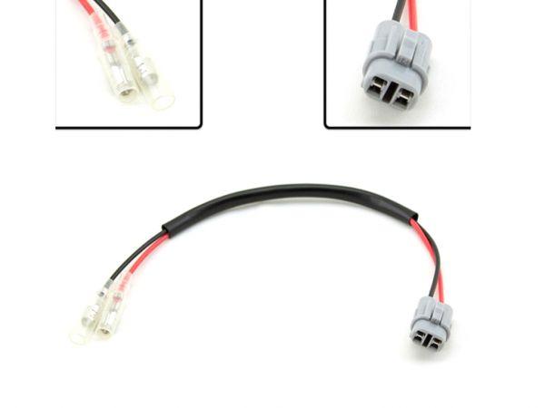 Câble adaptateur pour feu de plaque d'immatriculation pour Kawasaki nouveau