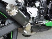 BODIS GPC-RS2 f. Kawasaki Z900 (2020-2021) (85-92KW)