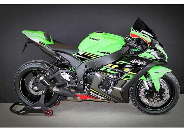 BODIS GPC-RS2 GEX f. Kawasaki Ninja ZX-10R (2019-2020) Edelstahl schwarz
